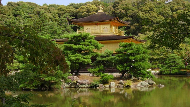 Kinkaku-ji: Tempel des Goldenen Pavillons