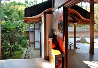 Ryoan-ji, heutiger Übergang zum Hojo